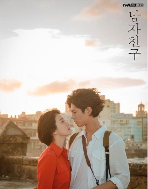 Encounter có hai tên tuổi là Song Hye Kyo và Park Bo Gum.