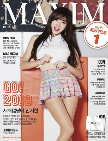 Đầu năm 2018, Ahn Ji-hyun được chọn làm người mẫu trang bìa thời trang nổi tiếng Maxim, số đầu tiên của năm mới. Ahn Ji-hyun là cheerleader thứ ba lên bìa Maxim, sau Park Ji-yong và Kim Yeon-jung.