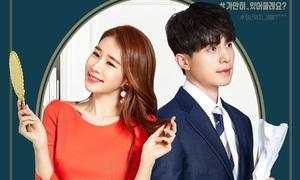 Lee Dong Wook - Yoo In Na xuất hiện ngầu trong teaser phim mới