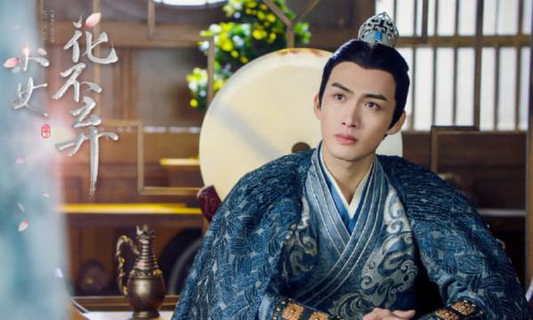 Gà cưng của Dương Mịch đóng vai nam chính.