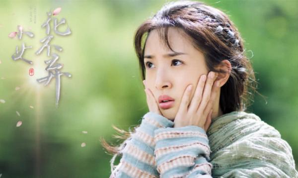 Lâm Y Thần 36 tuổi vẫn đóng vai thiếu nữ ngây thơ. Khán giả như được gặp lại Thất công chúa hoạt bát  đáng yêu trong Thiên ngoại phi tiên năm nào.