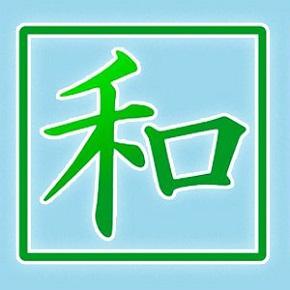 Trắc nghiệm: Ký tự Hanzi để biết đâu là điều bạn coi trọng nhất trong cuộc sống này - 1