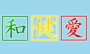 Trắc nghiệm: Tiết lộ yếu tố không thể thiếu trong cuộc sống của bạn qua ký tự Hanzi