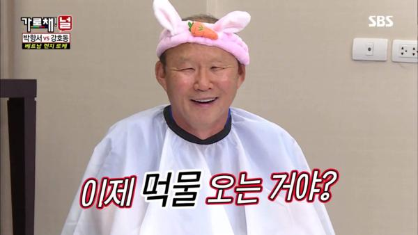 Thầy Park cười tít mắt khi thực hiện thử thách của chương trình.
