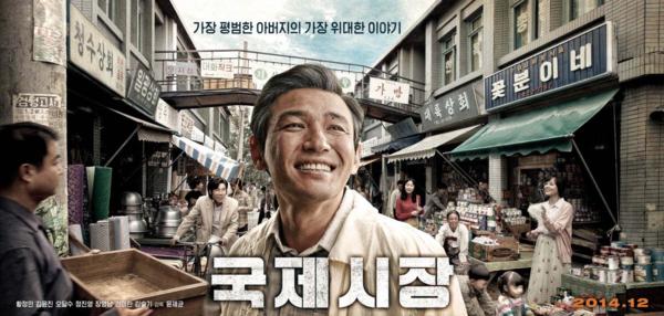 5 phim điện ảnh Hàn Quốc về tình cảm gia đình lấy nước mắt người xem - 4
