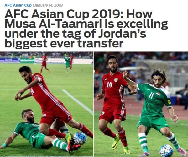 Tờ Fox Sports dành một bài riêng để nói về tiền đại Musa Al-Taamari của Jordan.