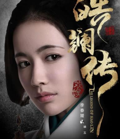 Làm Hạo Lan truyện, Vu Chính bê gần hết dàn mỹ nhân của Diên Hy công lược sang - 8