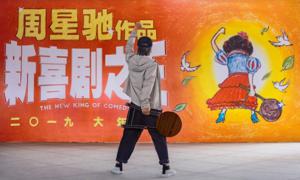 Châu Tinh Trì mang siêu phẩm 'Vua hài kịch' trở lại màn ảnh sau 20 năm