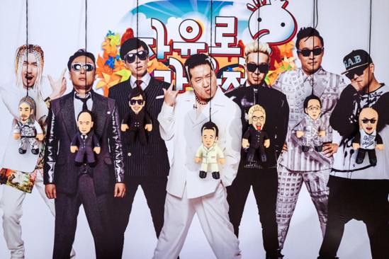 Game show truyền hình Hàn Quốc, bạn biết được bao nhiêu? - 2