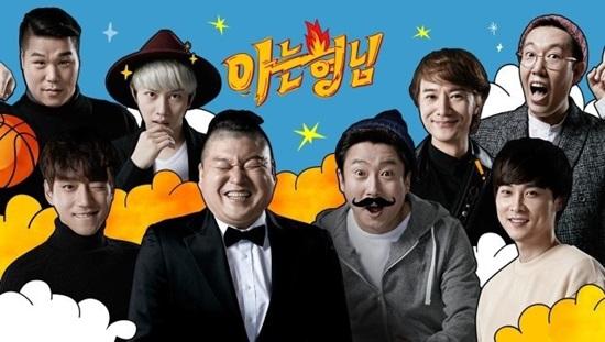 Game show truyền hình Hàn Quốc, bạn biết được bao nhiêu? - 1
