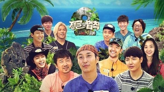 Game show truyền hình Hàn Quốc, bạn biết được bao nhiêu? - 3