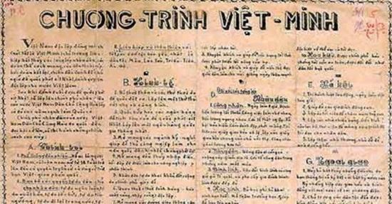 Đọ hiểu biết về lịch sử Việt Nam - 5