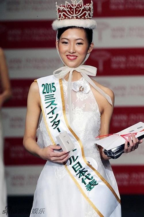 Hoa hậu Quốc tế Nhật Bản 2015 - Nakagawa Arisa