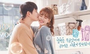 4 cặp đôi màn ảnh Hàn 2018 có chemistry 'sai trái' nhất
