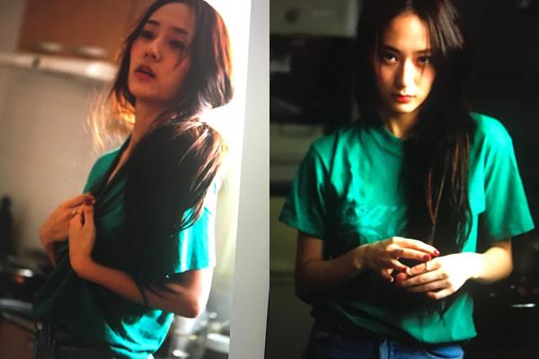 Những khung hình ấn tượng như cảnh phim điện ảnh của Krystal.