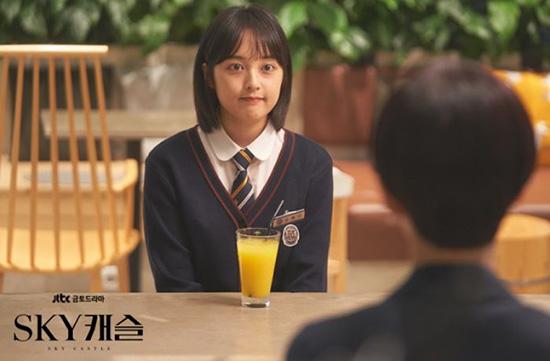7 diễn viên Hàn gây xao xuyến với bộ đồng phục dù đã quá tuổi - 2