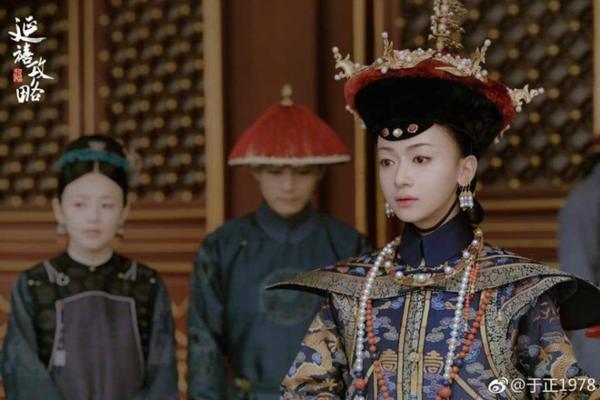 4 phim cung đấu khiến Trung Quốc phải ban lệnh cấm vì xuyên tạc - 1