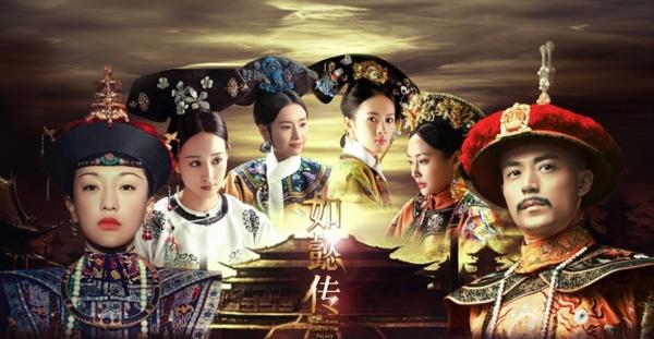 4 phim cung đấu khiến Trung Quốc phải ban lệnh cấm vì xuyên tạc