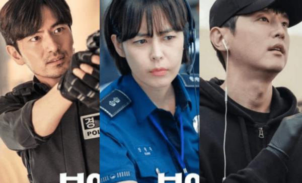 5 phim Hàn chẳng cần sướt mướt vẫn hút khán giả đến phút cuối - 4