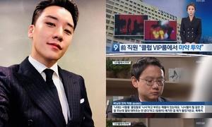 Seung Ri bị nghi bao che cho club bí mật tàng trữ, buôn bán cần sa