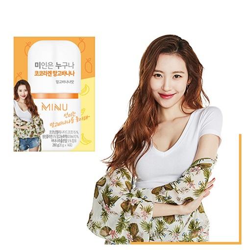 Sun Mi xuất hiện dày đặc trên các poster MINU Herb, thương hiệu thực phẩm chức năng nổi tiếng tại Hàn Quốc.