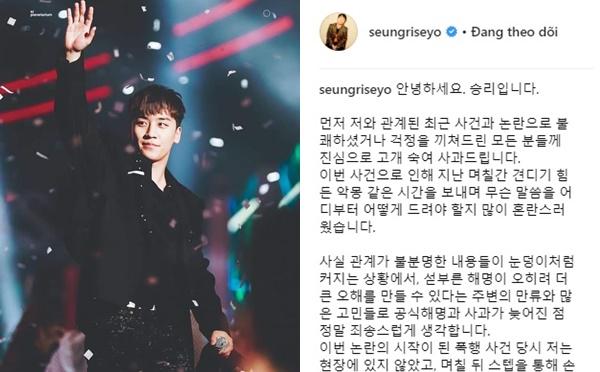 Seung Ri lên tiếng trên trang cá nhân.
