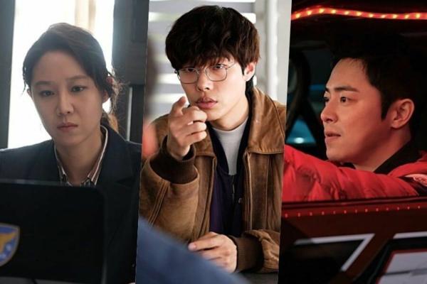 Bộ 3 diễn viên tham gia trong phim.