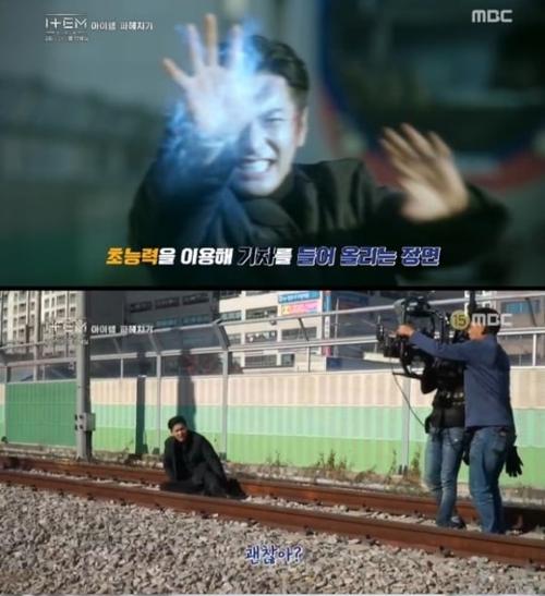 Nhân vật Kang Gon cố khiến tàu hỏa dừng lại bằng việc sử dụng năng lực từ chiếc vòng kỳ bí trong một cảnh quay của Item.