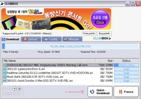 Các fan Kpop ngày xưa từng phải chờ dài cổ mỗi lần muốn download video của idol về máy tính.