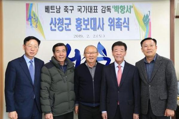 HLV Park Hang-seo được chọn làm đại sứ ở quê nhà.