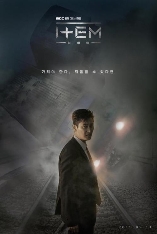 5 drama Hàn ra mắt trong tháng 2 khiến 500 chị em tha hồ cày bừa - 1