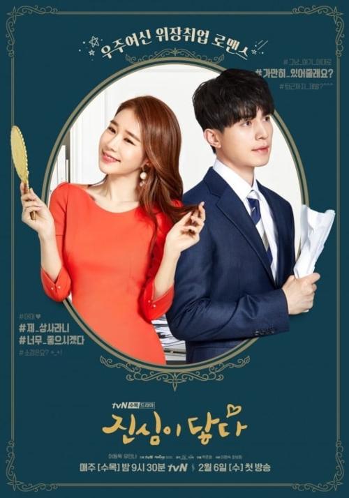 5 drama Hàn ra mắt trong tháng 2 khiến 500 chị em tha hồ cày bừa
