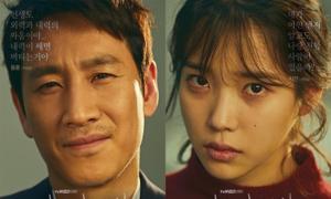 5 bộ phim phản ánh chân thực cuộc sống khắc nghiệt của Hàn Quốc