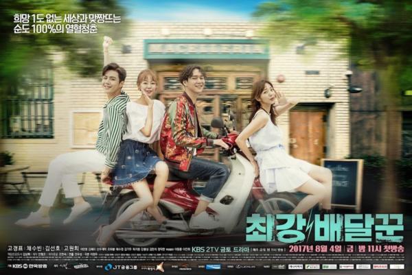 5 bộ phim phản ánh chân thực cuộc sống khắc nghiệt của Hàn Quốc - 3