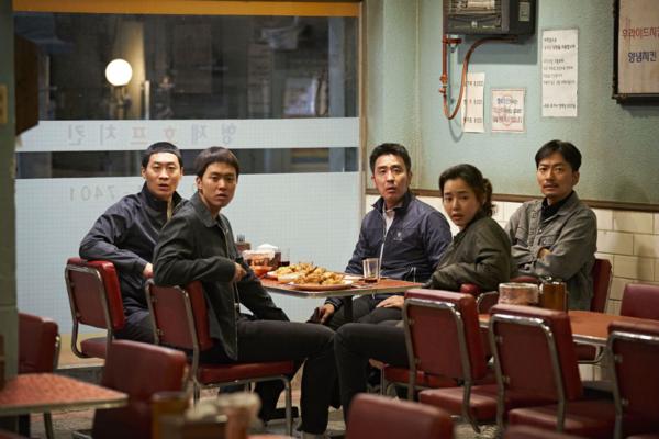 Extreme Job  bộ phim hài đỉnh nhất đầu năm 2019 của Hàn Quốc - 1