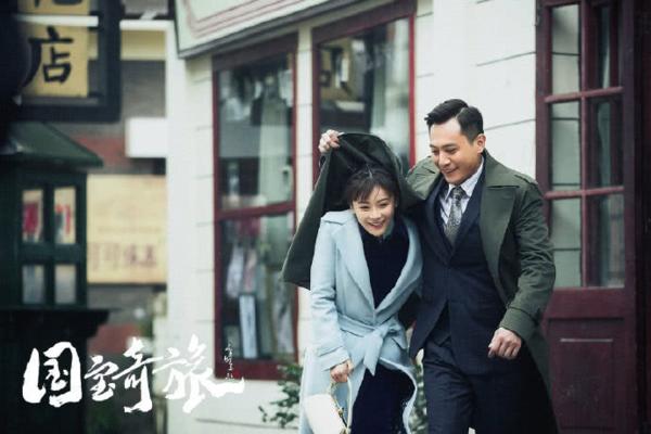 Những phim Hoa ngữ đặc sắc ra mắt trong tháng 2
