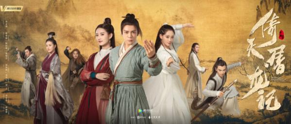 Những phim Hoa ngữ đặc sắc ra mắt trong tháng 2 - 3