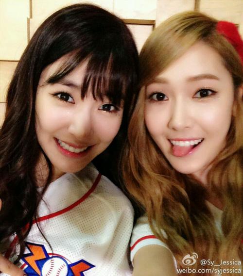 Tiffany và Jessica được sinh ra ở cùng một bệnh viện tại Mỹ.