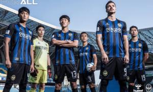 Công Phượng vắng mặt trong danh sách cầu thủ của Incheon United