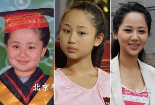 Dương Tử gia nhập làng giải trí từ rất sớm, khi mới 10 tuổi với bộ phim Những ngọn núi. Ngoại hình của Dương Tử lúc đó còn khá mũm mìm và các đường nét không có gì nổi bật.