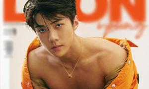 5 idol nam có bờ vai quyến rũ nhất Kpop