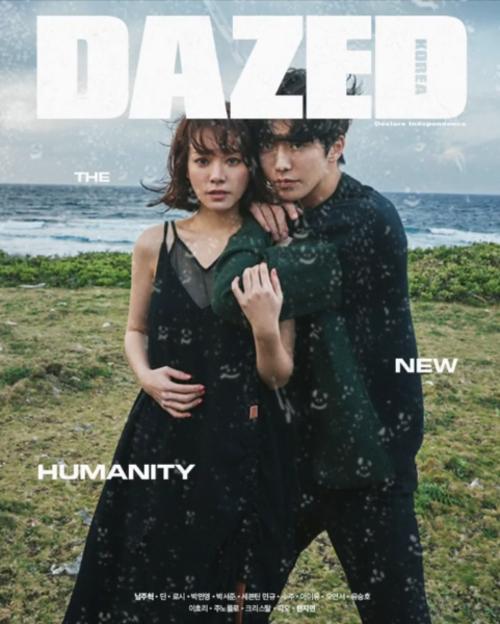 Mỹ nam YGNam Joo Hyuk và nữ diễn viên Han Ji Min là cặp đôi gương mặt trang bìa của Dazed.