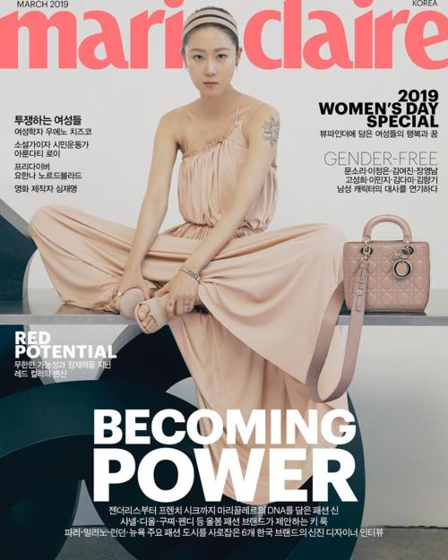 Nữ diễn viên Gong Hyo Jin quyền lực trên trang bìa Marie Claire.