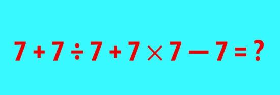 Bạn có đủ thông minh để giải quyết 8 câu đố này? - 6