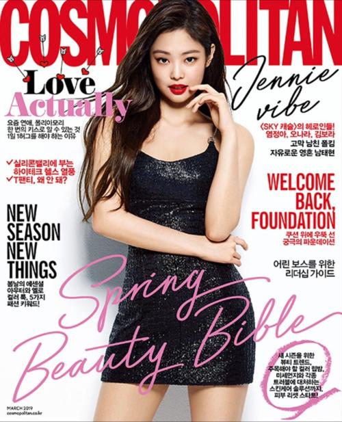 Biểu tượng sang chảnh của Black Pink - Jennie là gương mặt trang bìa của Cosmopolitan. Đây là lần thứ hai cô nàng có vinh dự này sau ấn phẩm Cosmopolitan tháng 8/2018.