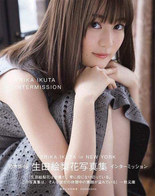 Xuất bản cuốn sách ảnh mang tên Intermission, mỹ nhân Erika Ikuta lập kỷ lục doanh số trong lịch sử 110 năm ra đời của nhà xuất bản Kodansha - đơn vị xuất bản lâu đầu và lớn nhất nước Nhật với gần 1.000 nhân viên.