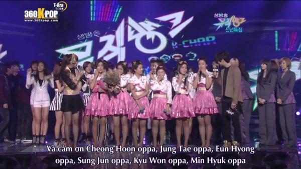 T-ara có chiến thắng đầu tiên sau 128 ngày debut với Bo Peep Bo Peep trên Music Bank. Các cô gái trông cực kỳ ngạc nhiên khi biết mình đã vượt qua boygroup đình đám 2PM trong tuần đó.