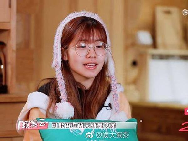 Nhóm nữ Trung khiến fan khóc thét vì dũng cảm khoe mặt mộc - 5