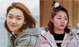 Nhóm nữ Trung Quốc khiến fan 'khóc thét' khi lộ mặt mộc