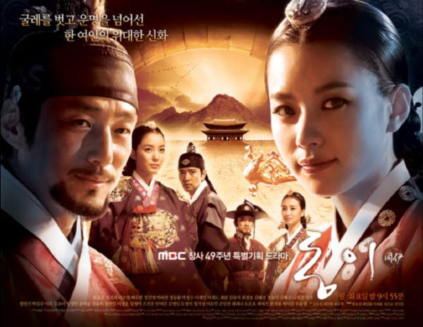 5 cuộc nội chiến hoàng cung trên màn ảnh nhỏ xứ Hàn - 4